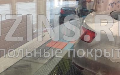 """Напольное покрытие """"Райс"""" в автомойке"""