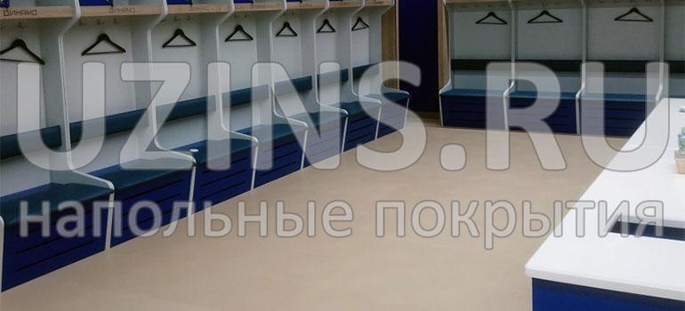 Напольное покрытие Юзинс в проекте ВТБ Арена Динамо