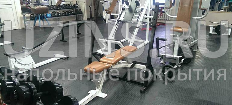 Напольное покрытие для фитнес клуб СПАРТА
